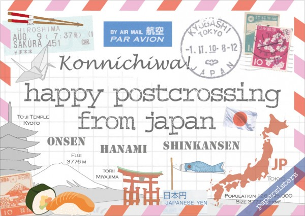 Happy Postcrossing JP
