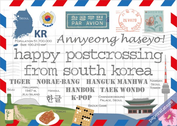 Happy Postcrossing KR