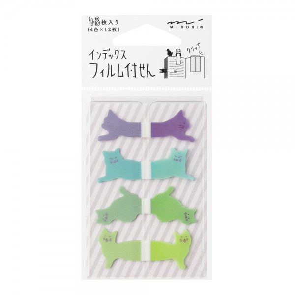 Sticky Notes Cat 1 - 48 pcs