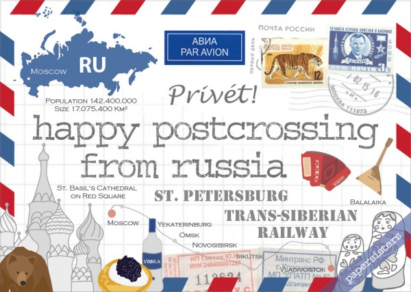 Happy Postcrossing RU