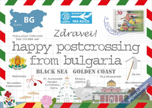 Happy Postcrossing BG