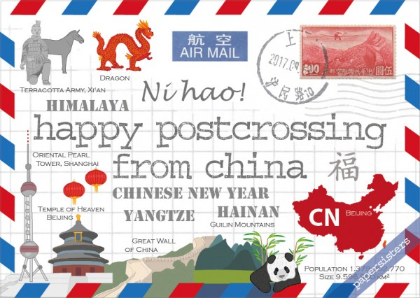 Happy Postcrossing CN